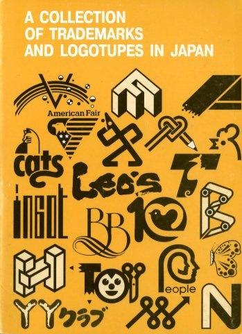 Japānas uzņēmumu logotipi un preču zīmes