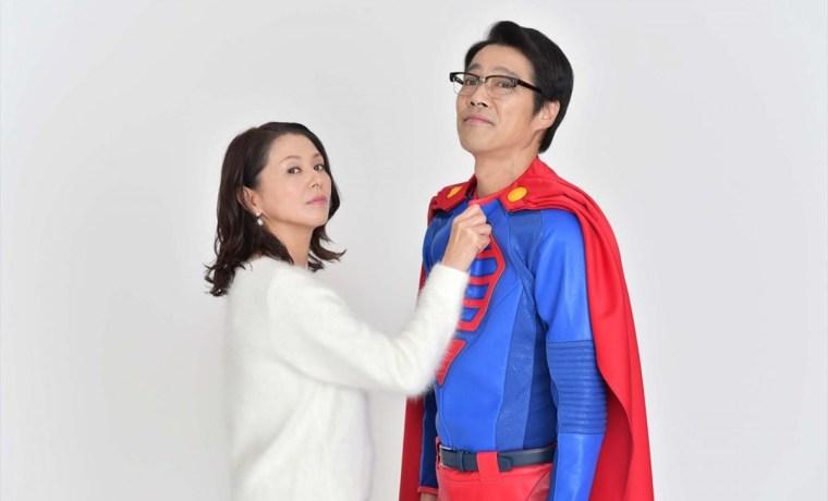 スーパーサラリーマン左江内氏,はね子役,島崎遥香,原作,あらすじ