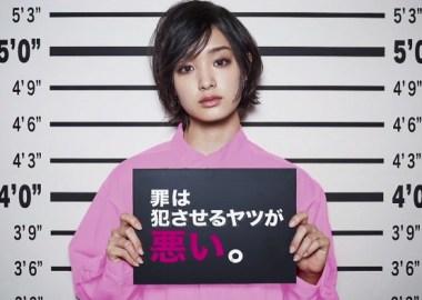 女囚セブン,動画,5話,無料,youtube,pandora