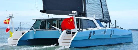 gunboat MOONWAVE