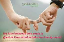beautiful-quotes-on-nikah-#yaALLAHpictures