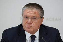 Rusya Ekonomi Bakanı Alexey Ulyukaev