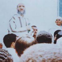 3 غشت 1990..الإمام يعلن عن فتح جبهة جديدة في مواجهة الظلم
