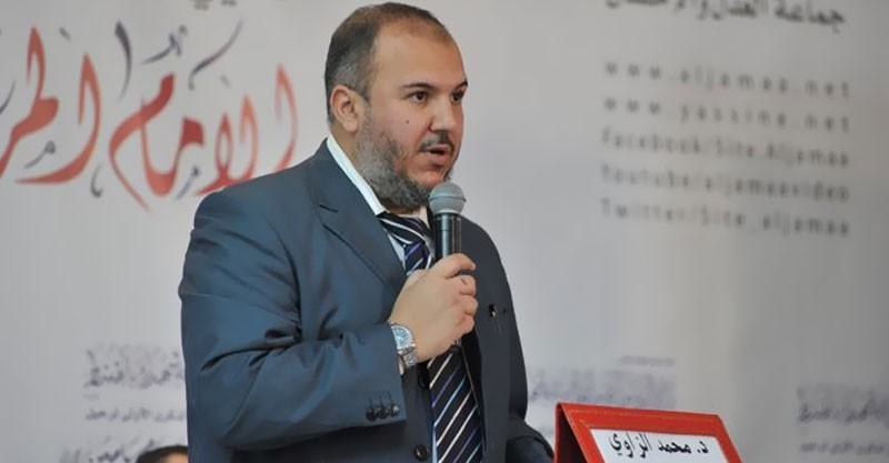 أصول التربية القرآنية عند ذ.عبد السلام ياسين
