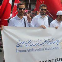 مؤسسة الإمام تشارك في التجمع من أجل الديمقراطية والشهداء