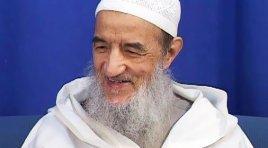 الإمام عبد السلام ياسين | شهر الغفران والتوبة