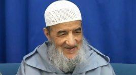 سورة الضحى | الإمام عبد السلام ياسين