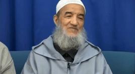 الرِّفْقُ | الإمام عبد السلام ياسين