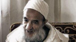 تدبر سورة محمد | الإمام عبد السلام ياسين