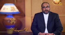سيرة الإمام المجدد عبد السلام ياسين |5| ﻓﻲ ﻣﺪﺭﺳﺔ ﺍﻟﻤﻌﻠﻤﻴﻦ