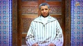 المنهاج النبوي بالدارجة المغربية : منهاج النبوة
