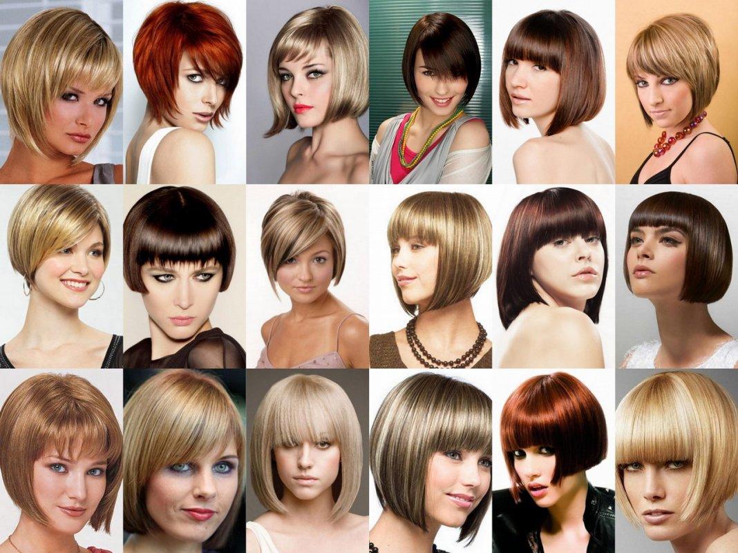 Какие есть причёски женские