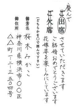 lec_img_438_03