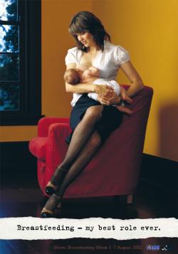 בתמונה: Lucy Lawless and baby; למצולמות אין קשר לסיפור