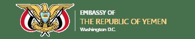Yemen Embassy in Washington DC Logo