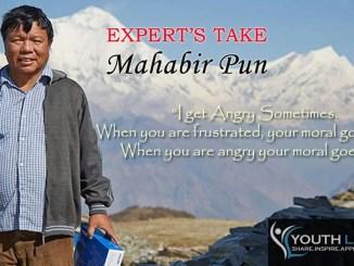 Mahabir Pun Nepal