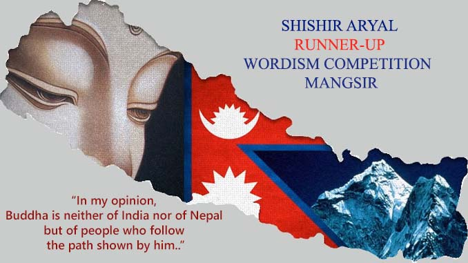 The unluckiest country, my poor Nepal – Shishir Aryal, Wordism Runner Up, Mangsir
