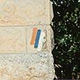 סימון חוצה ישראל