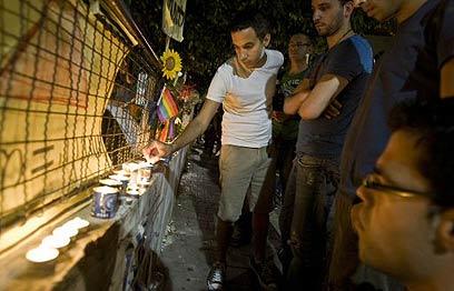 צילום: AFP / Ynet