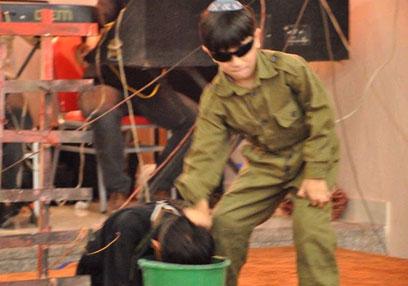מדמים חייל שמטביע עצור פלסטיני