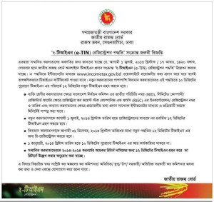 TIN Registration Bangladesh