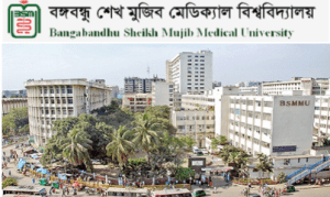 Bangabandhu Sheikh Mujib Medical University PG Hospital Shabag