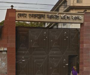 Begum Badrunnesa Girls College