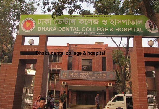 Bangladeshi Dental Colleges