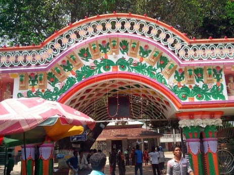 Main Gate Loknath Baba Ashram