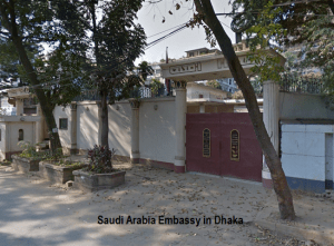 Saudi Arabia Embassy Dhaka