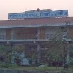 Barisal Launch Terminal