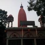 Bordesshwari Temple Rajarbag