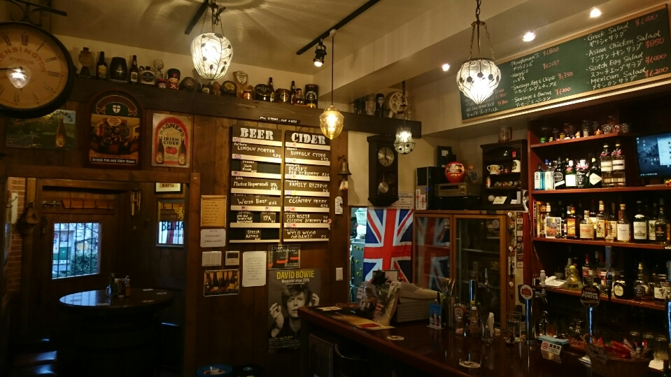 FULL MONTY BRITISH PUB   CIDER HOUSE   Things to do   Yokohama     FULL MONTY BRITISH PUB   CIDER HOUSE