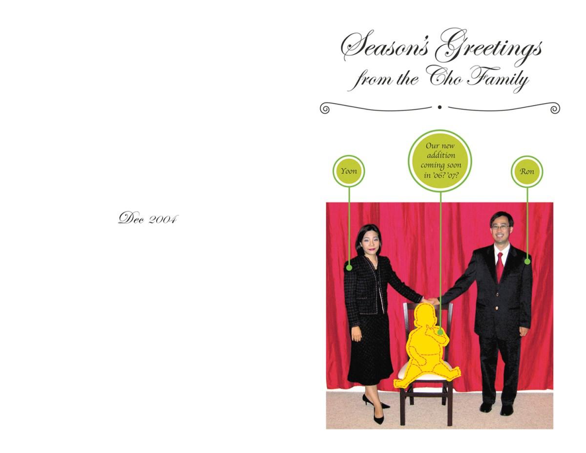 Season's Greetings 2004