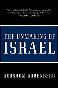 unmaking-of-israel