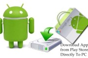 download apps from play store to pc directly
