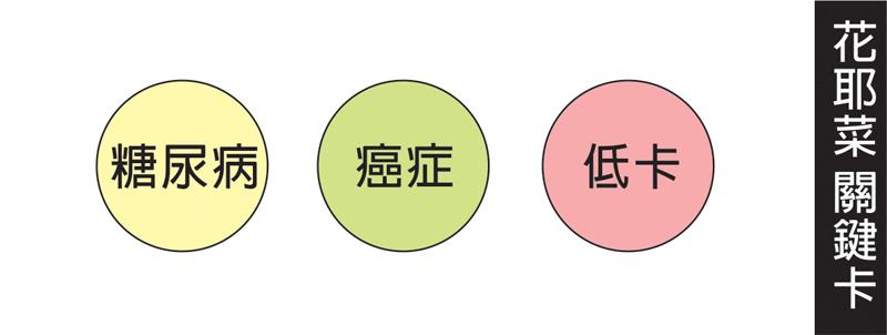 ALL-merge.jpg002-a001.jpg2.jpge
