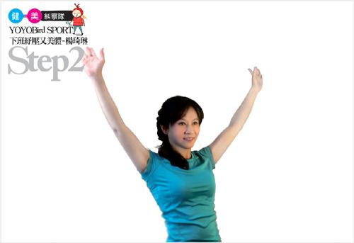 YOYOBird-楊琦琳-太P力-引頸合胸-002x500