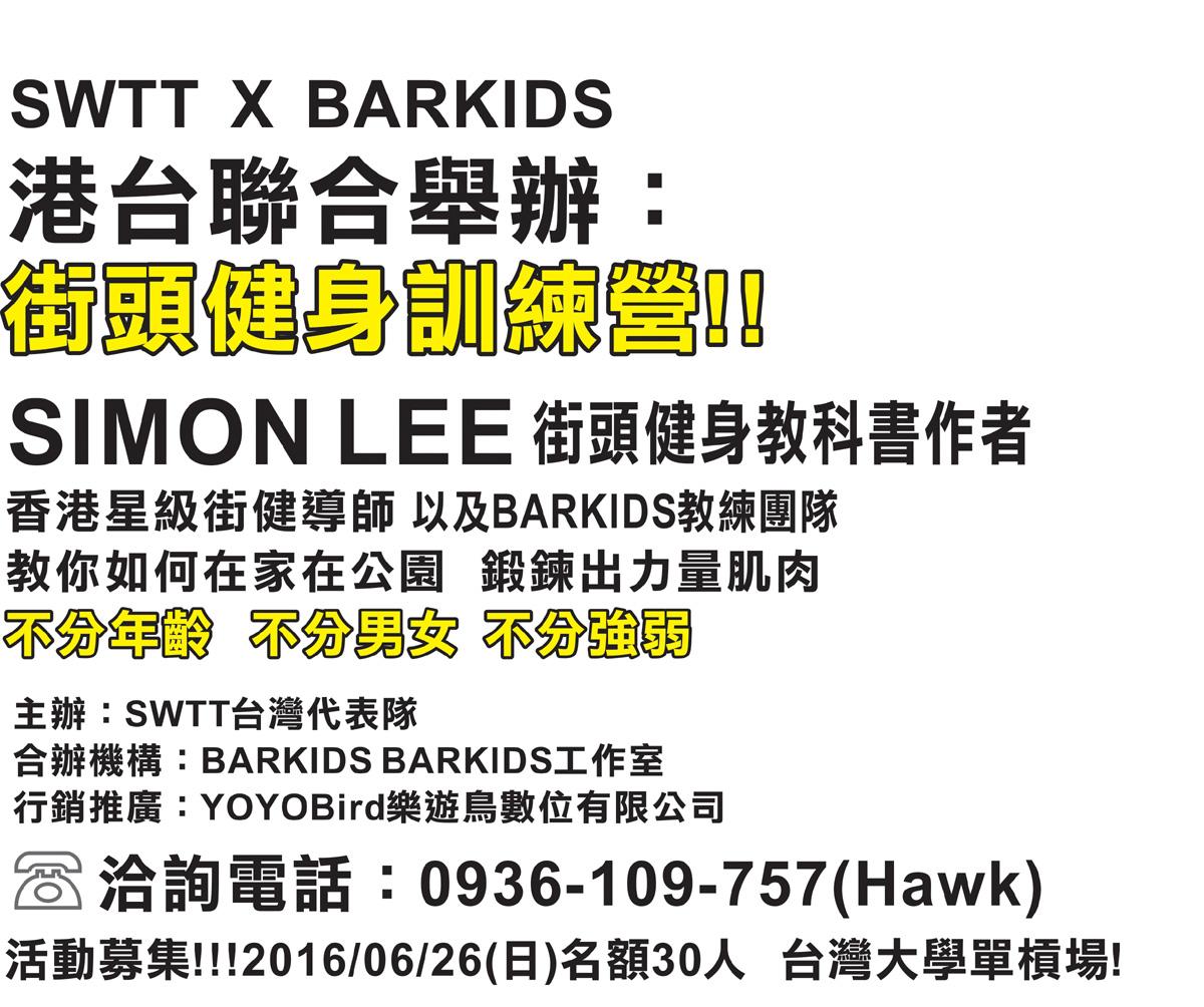 YOYOBird SWTT BARKIDS x1200 b2