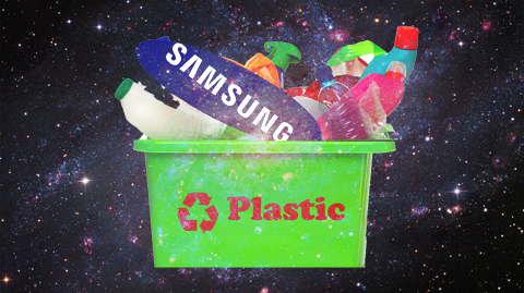 samsung plastic