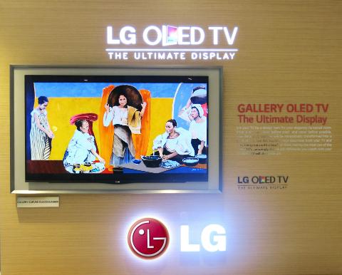 LG Gallery OLED TV_1