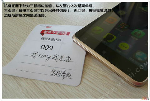 Lenovo-Golden-Warrior-S8-7