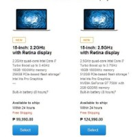 Apple releases updated Macbook Pro with Retina Display