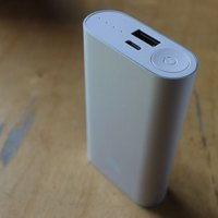 Closer Look: Xiaomi Mi Powerbank 5400mAh
