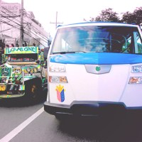 This is the symbolical jeepney's successor, and it's already in QC