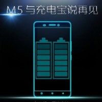 Gionee Marathon M5 Teased, 6000mAh Battery In Tow