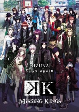 kizuna_once