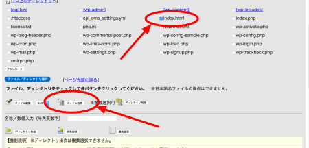 Secure File Manager -メイン-