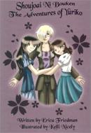 Shoujoai ni Bouken (Vol. 01)