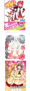 ALC Publishing, JManga and Ichijinsha